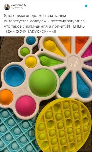 Pop it - игрушка для детей вечная пупырка